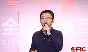 康佳周波出席2018全球家庭互联网大会:易呼百赢 康佳易柚大屏营销心法