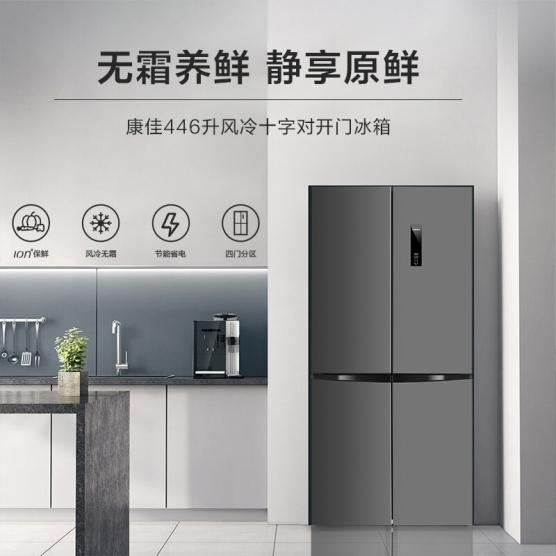 446升嵌入式十字多门云离子电冰箱 BCD-446WEGQ4S