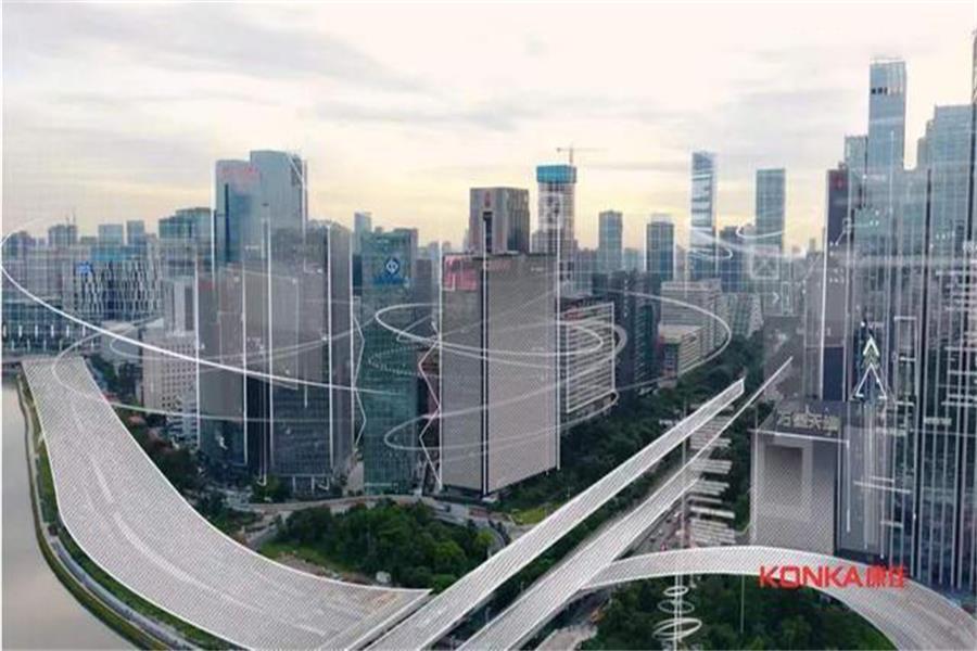 康佳集团公布2020全年财报:营收503.52亿元,净利润同比增长125.26%