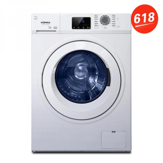 8公斤 滚筒洗衣机XQG80-12128W