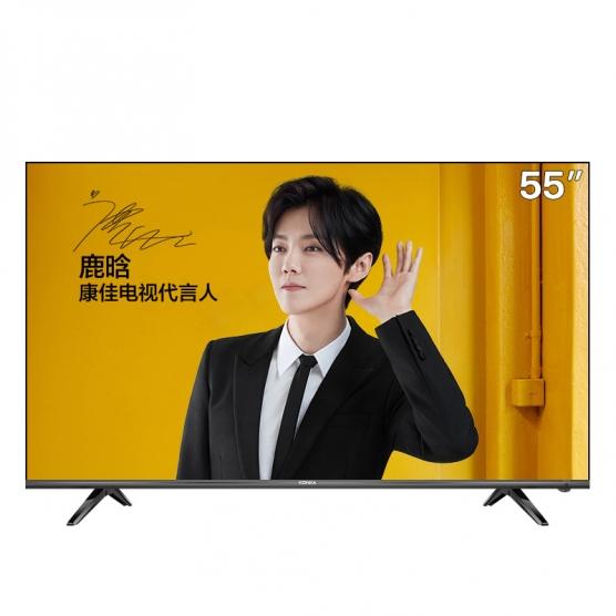 LED55U5 55吋全面屏AI智能语音