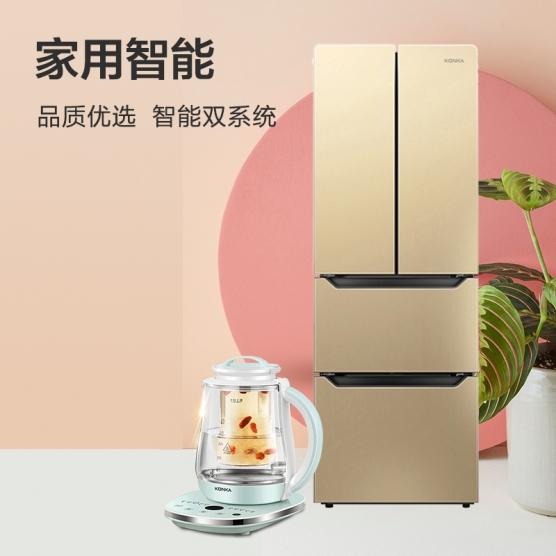 家用智能 法式冰箱+养生壶