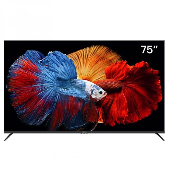75英寸4K高清 远场语音电视机 75E8