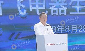 康佳集团总裁周彬:重整新飞不是一单买卖,也不是一桩生意
