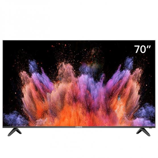 LED70U5 70英寸巨屏4K超高清电视