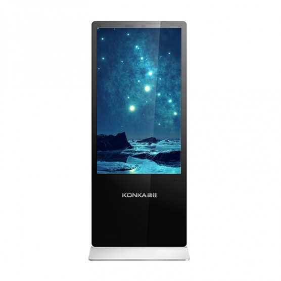 康佳落地立式楼宇广告一体机高清网络安卓触摸液晶显示屏播放器