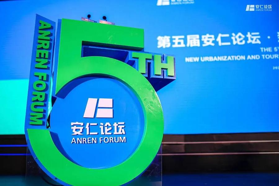 """第五届安仁论坛""""康旅产业中国之路"""" 访谈直播在康佳之星安仁创新中心举行"""