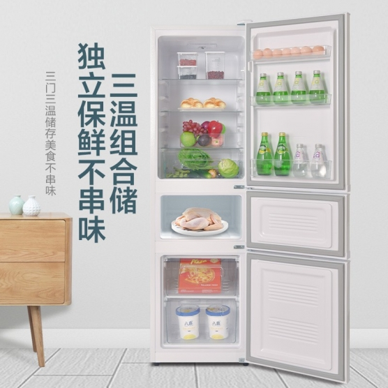 191升三开门电冰箱 BCD-191GY3S