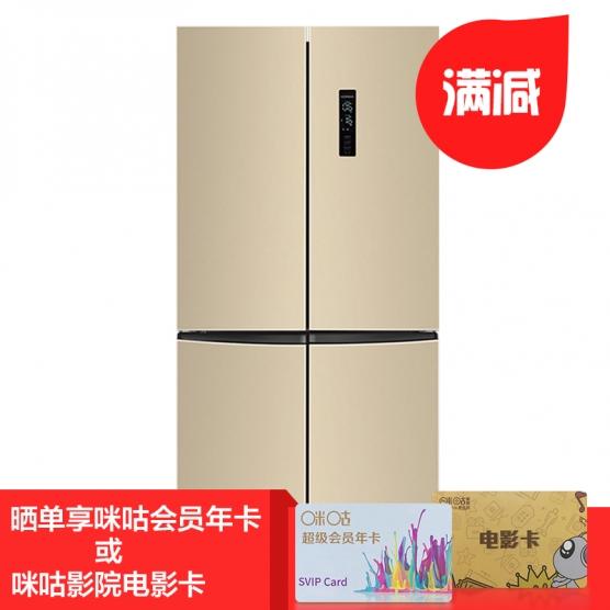450升 十字对开门冰箱 BCD-450WEGX4SP