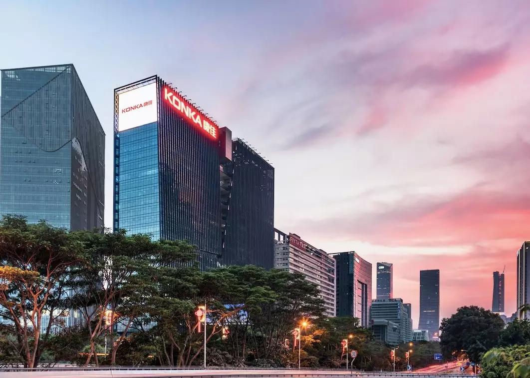康佳集团全面推进产业转型 科技创新驱动业务升级