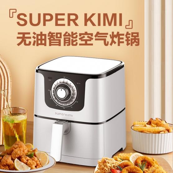 Super KIMI 空气炸锅