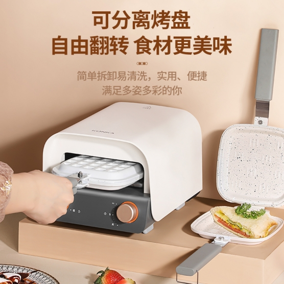 家用轻食华夫饼机 KZG-PS2