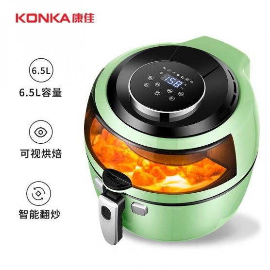 6.5升大容量无油烟多功能电炸锅/空气炸锅KGKZ-6505