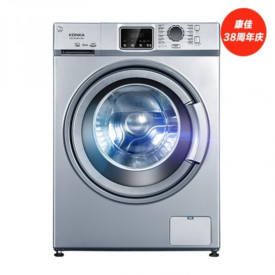 10公斤 变频滚筒洗衣机 XQG100-BB14708S