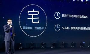 YIUI 7发布|康佳周波:新系统易柚7让家庭更有AI