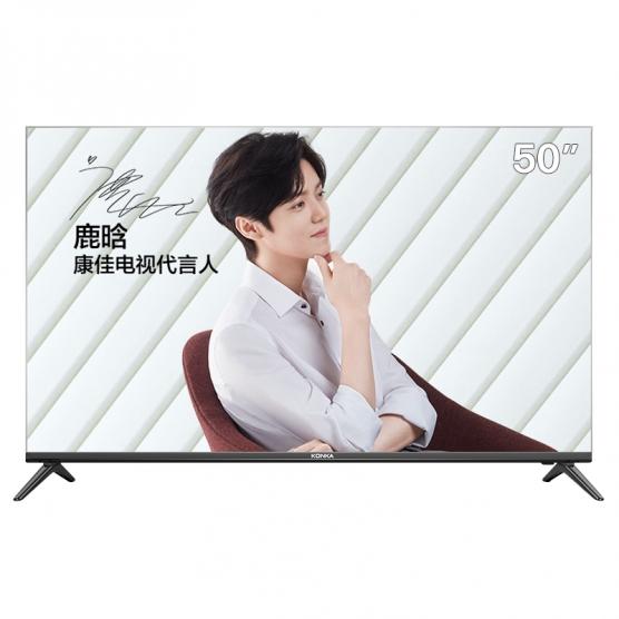 LED50D6 50吋 4K超高清 国品电视
