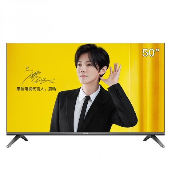 LED50U5 50吋全面屏AI智能语音