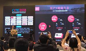 康佳集团总裁周彬:智能电视消费升级重新定义产业价值