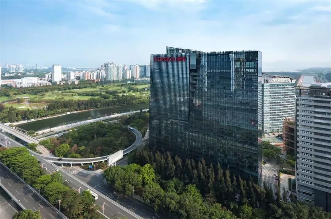 中国500强新榜单:康佳集团排名升50位至第196名