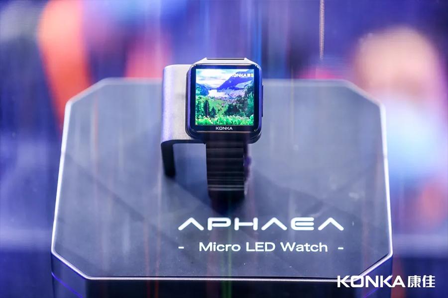 """康佳Micro LED手表APHAEA Watch全球首发,开启""""未来芯视界"""""""