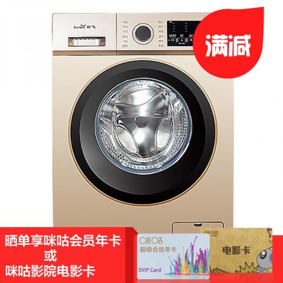 10公斤  变频滚筒洗衣机XQG100-1203JD