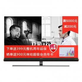 LED55A2 55吋艺术电视 贾樟柯代言