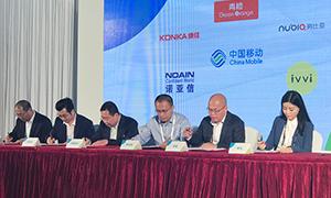 康佳手机参展2017MWC,并与中国移动终端公司达成战略合作