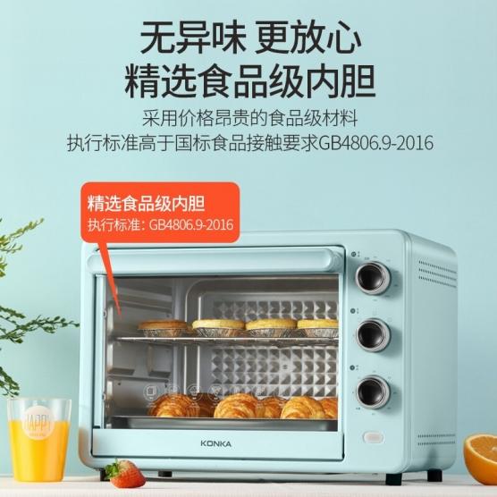 32升家用多功能电烤箱KAO-32M1