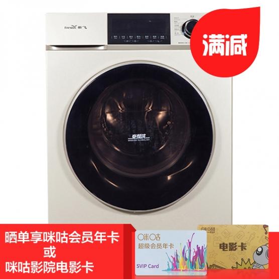 12公斤 变频滚筒洗衣机XQG120-1201J