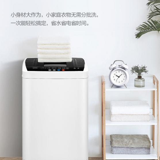 5公斤波轮洗衣机XQB50-50D0B