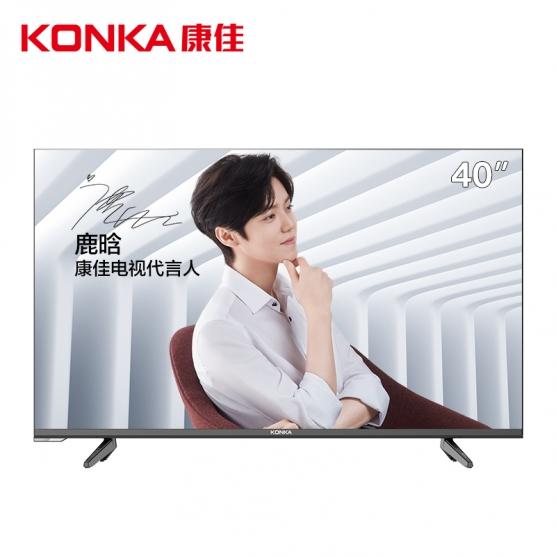 LED40S2 40吋原装三星屏智能电视