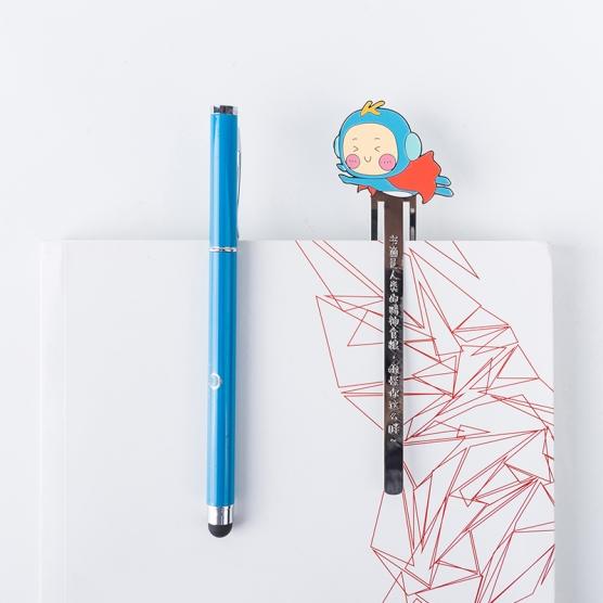 Super Kimi金属中性笔书签文具套装