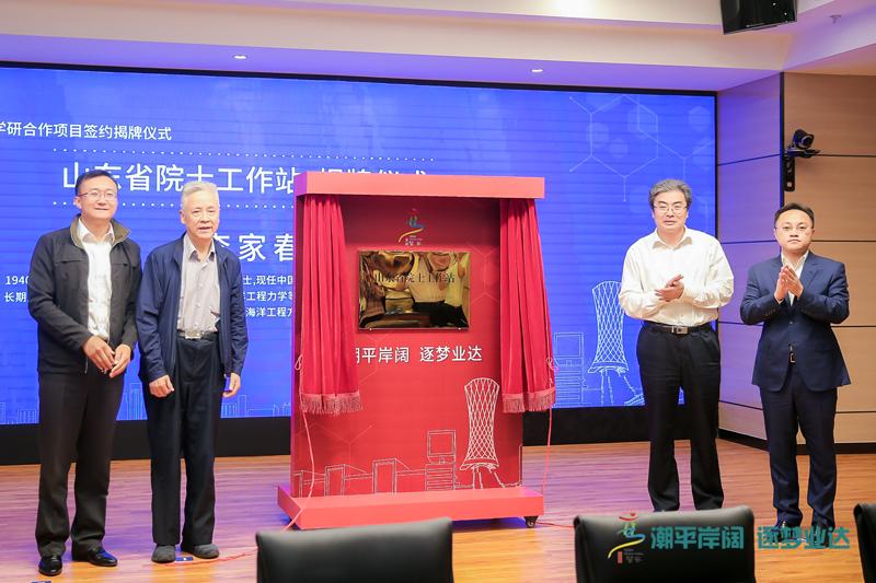 献礼祖国70华诞|毅康科技院士工作站正式揭牌启动