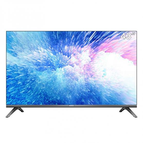 43S3 43英寸高性能全面屏语音电视