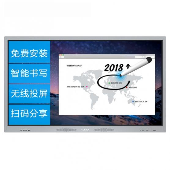 H系列智能会议平板触摸触控一体机液晶手写电子白板