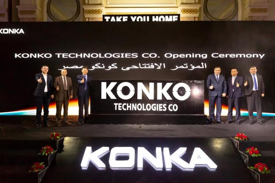 康佳在埃及成立合资公司,发力非洲中东市场