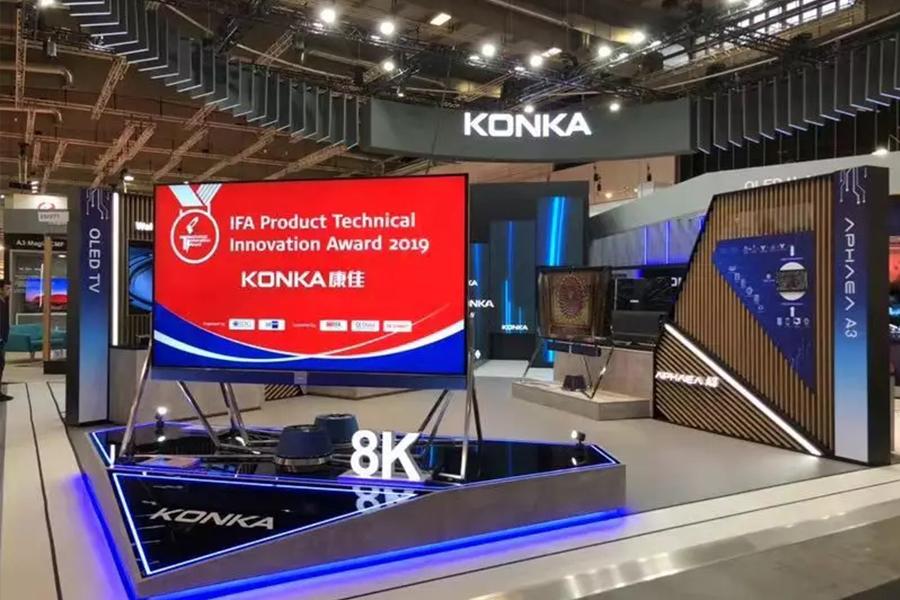 康佳电视IFA荣获两项金奖 品牌全球化扩张提速
