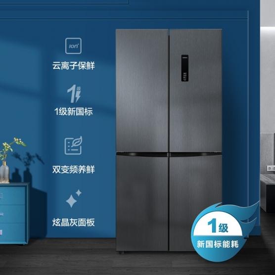 448升十字多门电冰箱 BCD-448WEGT4SP