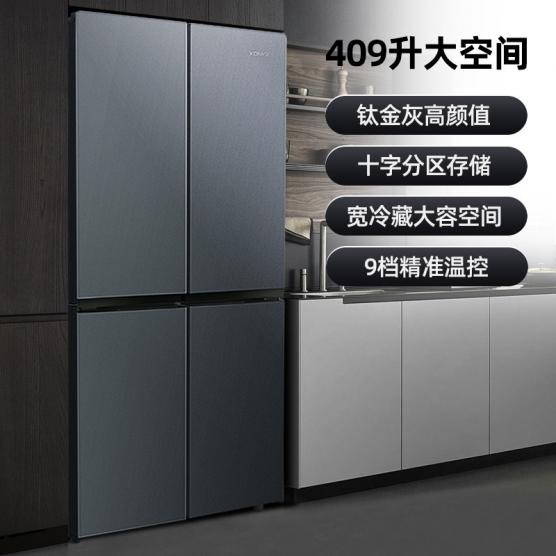 409升大容量十字多门电冰箱 BCD-409GQ4S