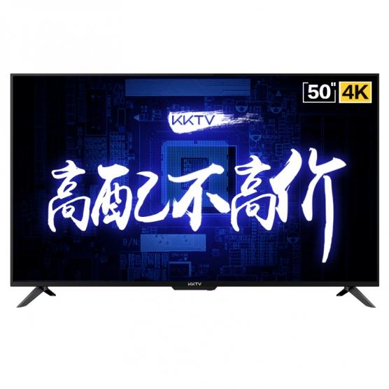 U50K5 50吋4K 智能HDR²