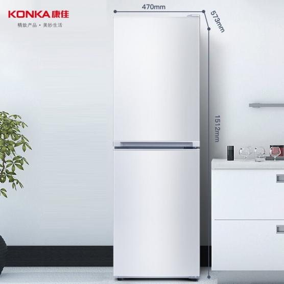 186升双门家用冰箱 BCD-186GB2S