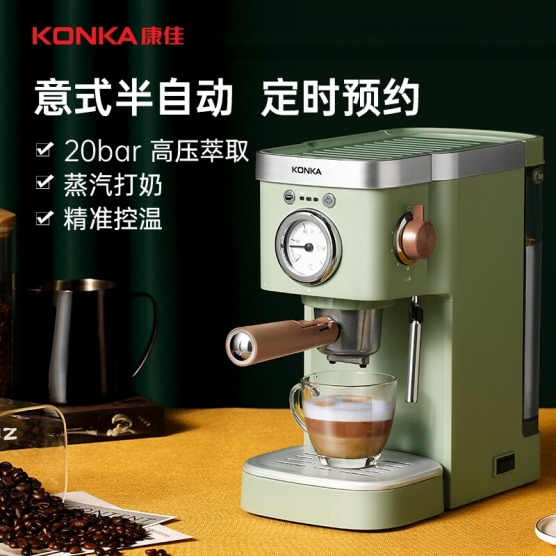 复古意式咖啡机 KCF-CS1