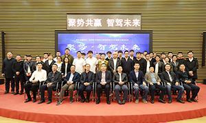 康佳电子科技与龙康智家成功签约