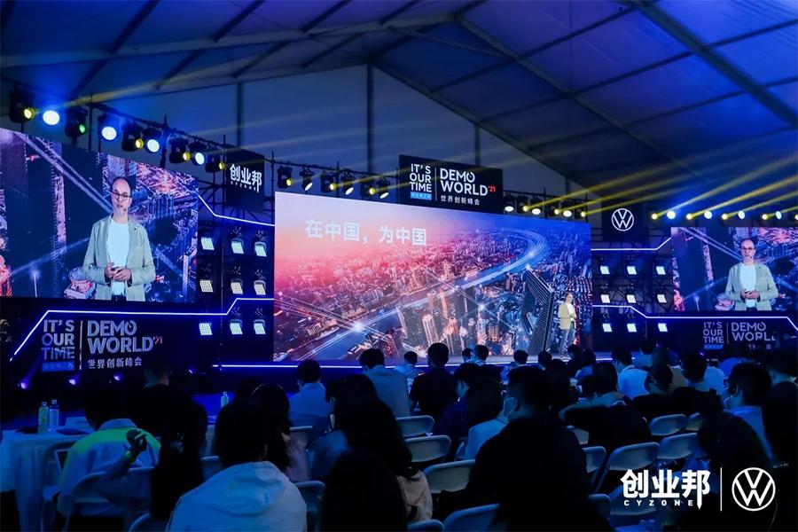 《2021中国大企业创新报告》 预发布:康佳之星受邀入选TOP10案例