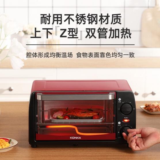 入门级迷你烘焙小烤箱 KAO-1208(Z)